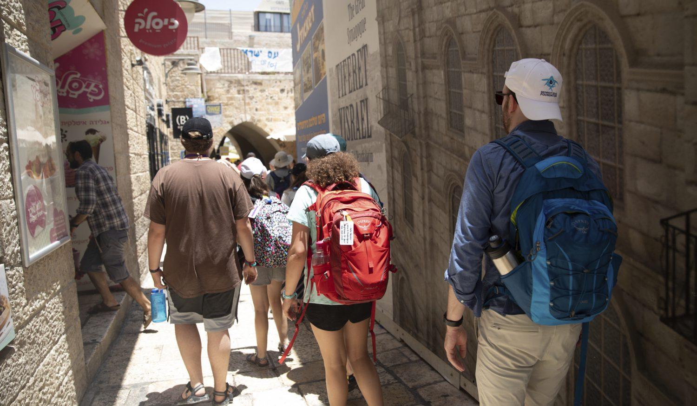Streets of Jerusalem Walking